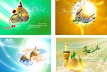 تصاویر باکیفیت بمناسبت ولادت امام حسین و حضرت عباس