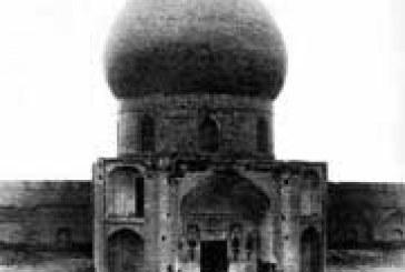 بارگاه قدیمی امام حسین (ع)