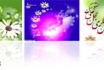 عکس های مذهبی ویژه امام زمان (عج)