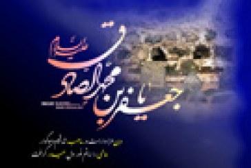 شاگرد ایرانی امام صادق (ع)