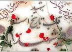 تصویر شهیدی که بر دیوار اتاق رهبر انقلاب است shahid4324