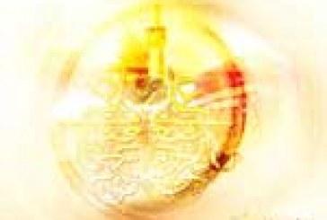 هزینه عقد و عروسی حضرت علی و فاطمه (س)