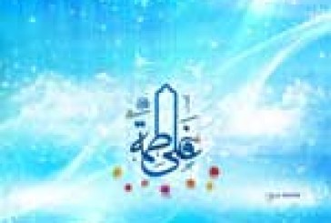 ماجرای خواستگاری حضرت علی(ع) از حضرت فاطمه (س)