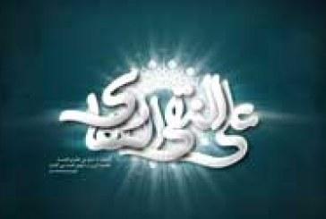 داستانی از کودکی و علم امام هادی (ع)