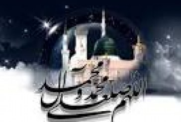 اس ام اس رحلت پیامبر و شهادت امام حسن و امام رضا (ع)