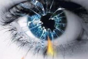 چشم چرانی از دیدگاه پیغمبر اسلام (ص)