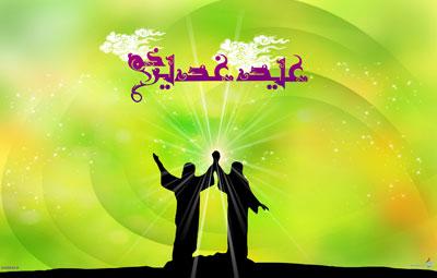 عکس عید غدیر