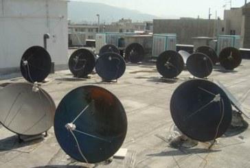 حکم خرید و نگهداری ماهواره