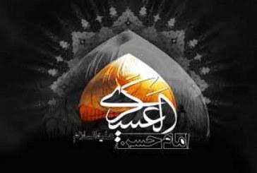 تصاویر از حرم و بارگاه امام حسن عسکری (ع)