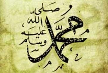 پیامبر اسلام (ص) و شوخ طبعی
