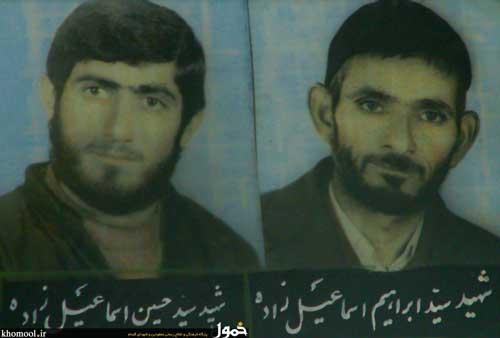 shahid5443543.bashiran.ir  ماجرایی جالب و خواندنی از تفحص شهدا