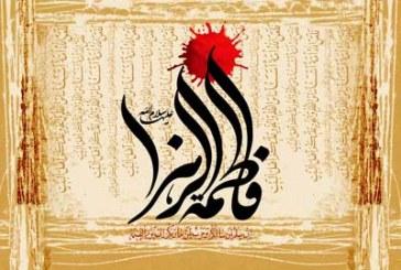 20 داستان کوتاه از حضرت فاطمه زهرا (س)