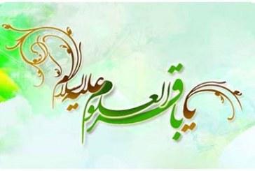 امام باقر (ع) و بازکردن چشم های برزخی ابوبصیر