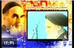دانلود کلیپ امام و شهدا
