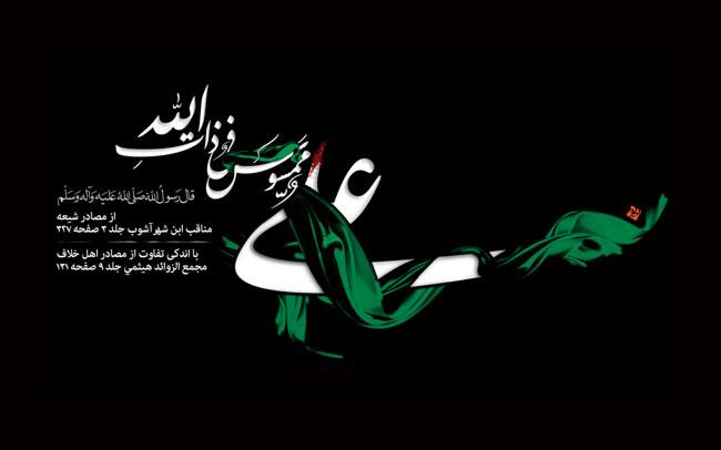 تصاویر شهادت حضرت علی