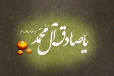 آخرین سفارش امام صادق (ع) به شیعیان