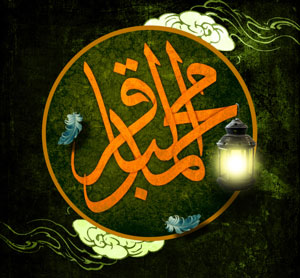 Shahadat Imam Bagher2 بشیران