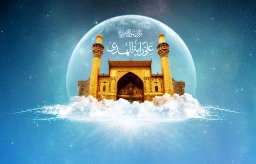 •ɛ❀ɜ دست اقتدار خدا ɛ❀ɜ• ویژه نامه عید سعید غدیر خم