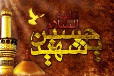 نصیحت امام حسین (ع) به جوان گنهکار