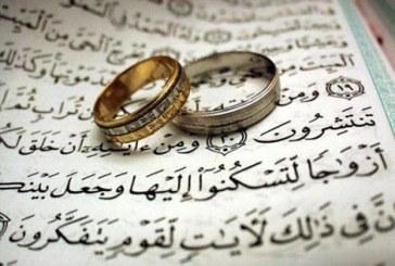 ۱۰ قانون طلایی ازدواج موفق