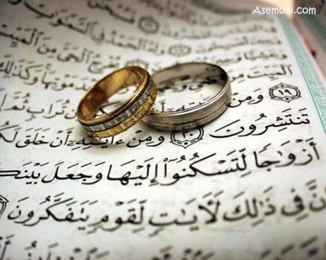 ازدواج و زندگی خوب