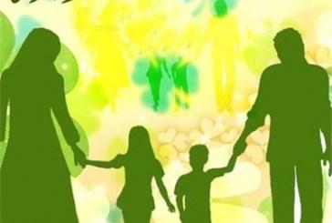 مشاوه:زندگی با فرد گناهکار