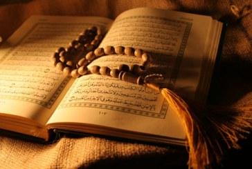 معجزه ای دیگر در قرآن