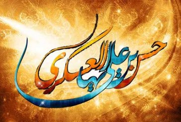 داستان سفر امام حسن عسکری (ع) به گرگان