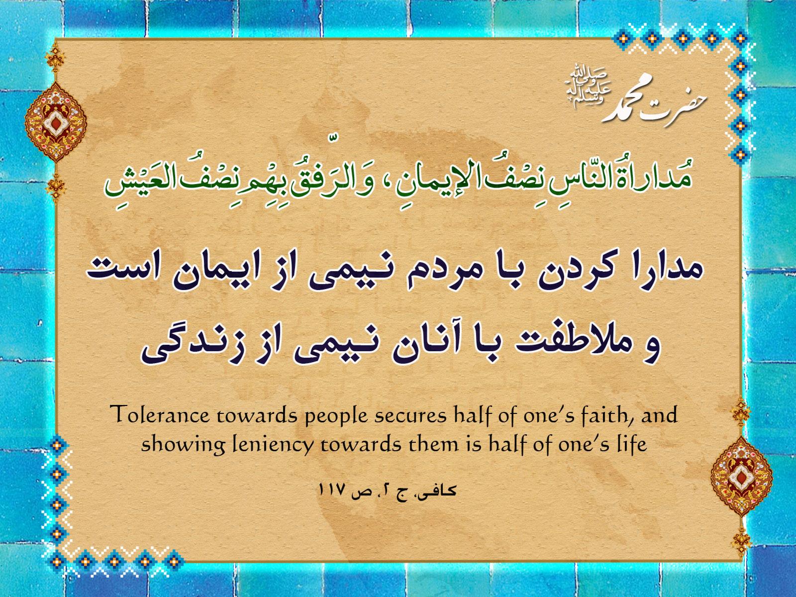 http://bashiran.ir/wp-content/uploads/2015/01/mohammad1.jpg