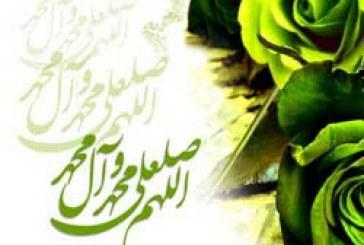 آیا توهین کردن به پیامبر اسلام درسته ؟
