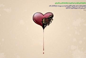 والپیپر آیات قرآن : انتخاب دوست