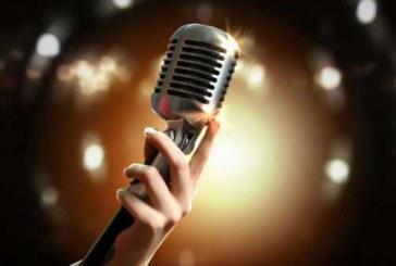 خوانندگی زن در چه صورتی حرام است ؟