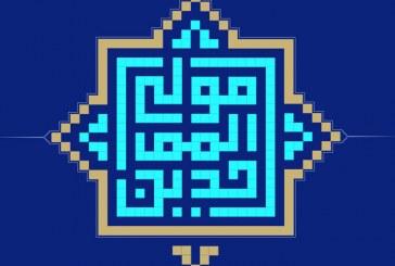 ویژگیها و امتیازات حضرت علی (ع)