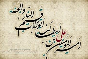 پوستر باکیفیت میلاد حضرت علی (ع)