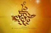 باران به دعاى امام حسین علیه السلام