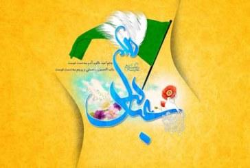 چرا به حضرت عباس(ع) باب الحوائج و باب الحسین می گویند؟