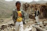 کلیپ فوق العاده دردناک یمن (لعنت به تو آل سعود)