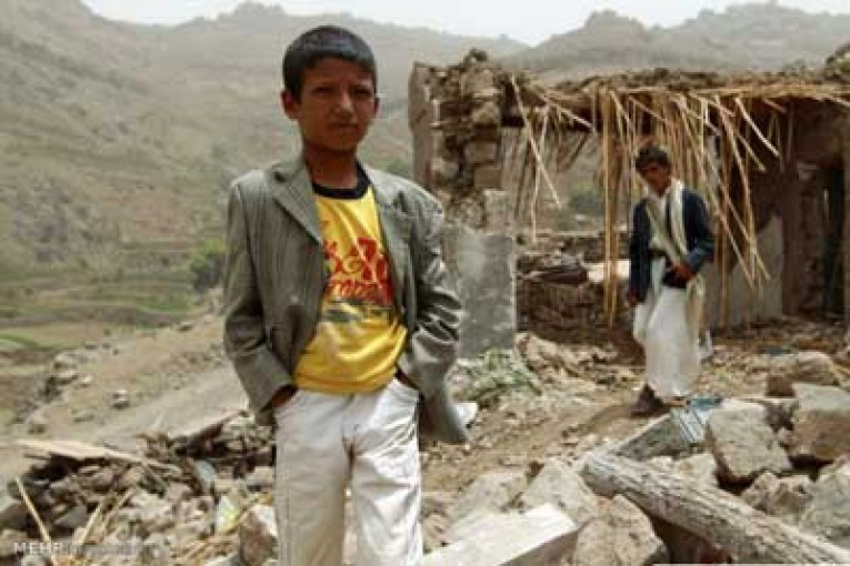 کلیپ یمن