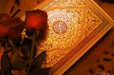 چرا قرآن را با دو صفت کریم و مجید توصیف می کنند ؟