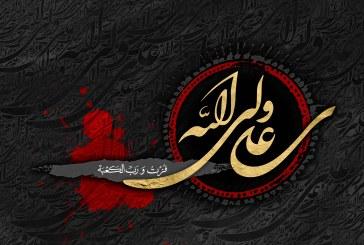 تصاویر شهادت حضرت علی (ع)