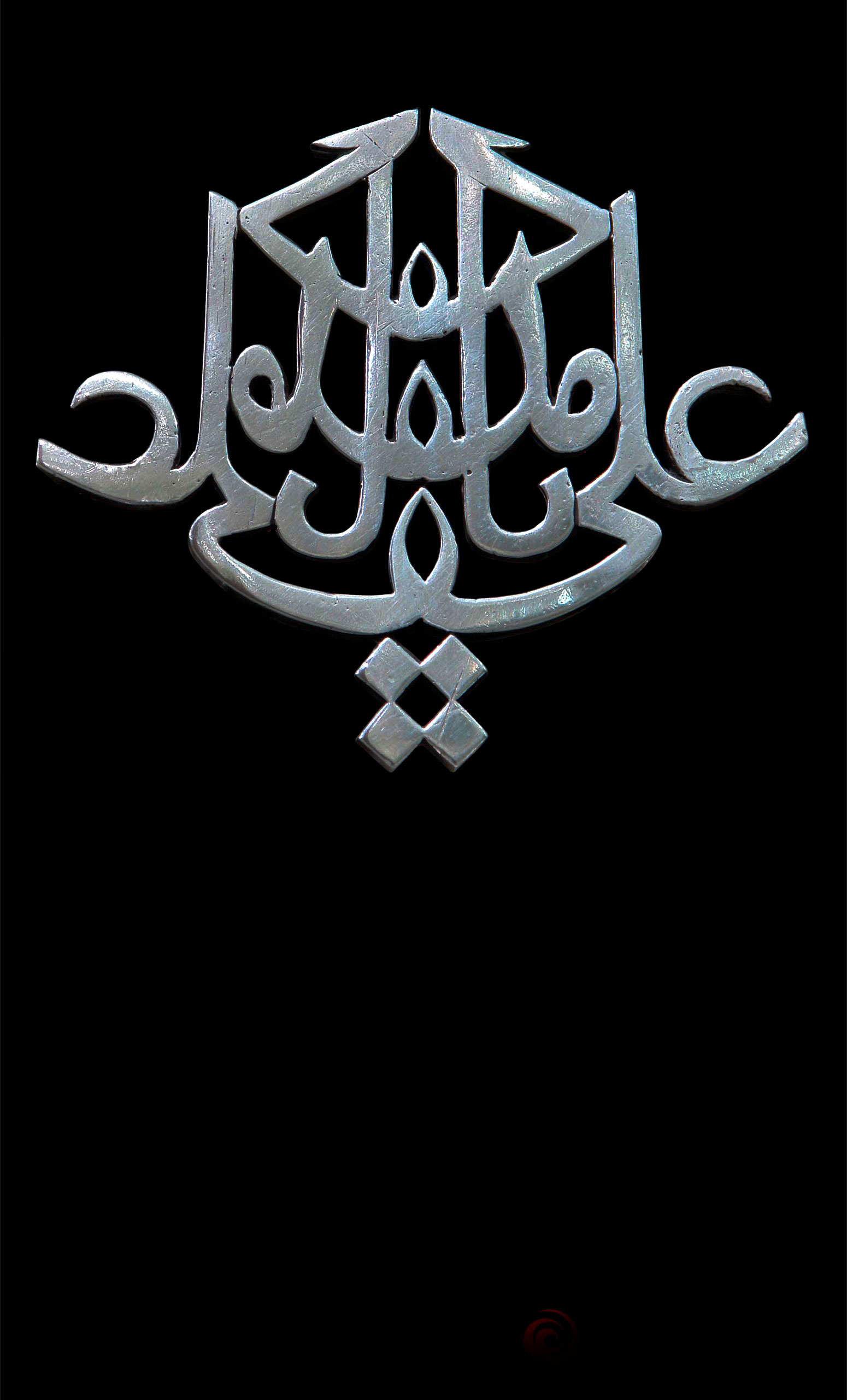 شهادت حضرت علی  تصاویر شهادت حضرت علی (ع) emam ali 2 bashiran