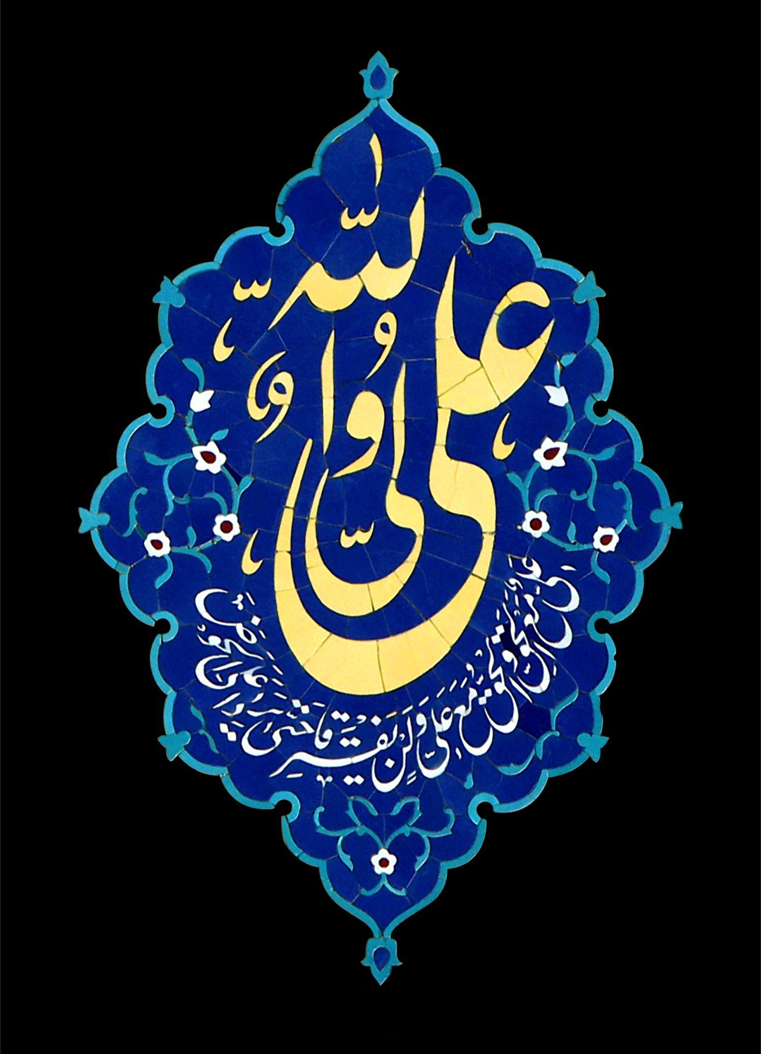 شهادت حضرت علی  تصاویر شهادت حضرت علی (ع) emam ali 3 bashiran