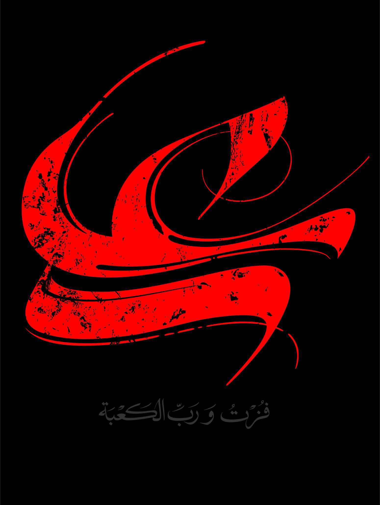 تصاویر شهادت حضرت علی  تصاویر شهادت حضرت علی (ع) emam ali 5 bashiran