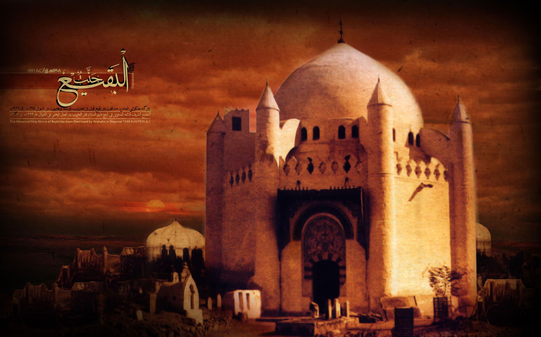 بقیع قبل از تخریب - بشیران بقیع عکس مقبره بقیع قبل از تخریب takhrib baghi bashiran
