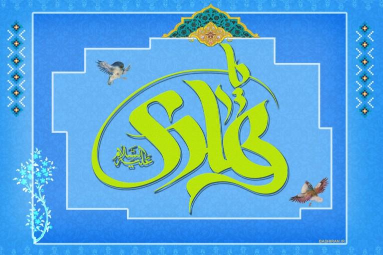پوستر و عکس میلاد امام هادی