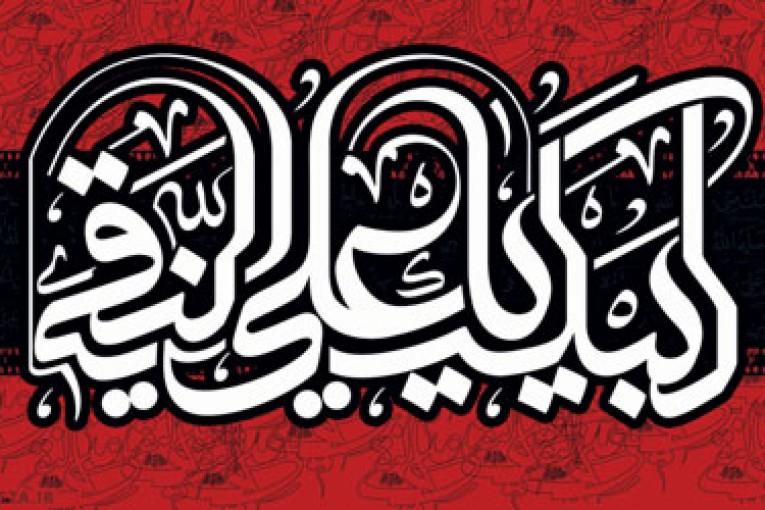 امام هادی . مرگ