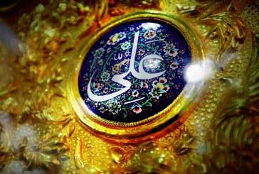 احادیث با موضوع عید غدیر